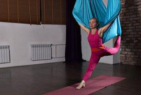 Fly Yoga*. Пробный урок
