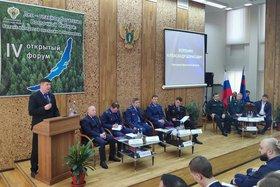 Фото пресс-службы прокуратуры Иркутской области