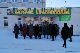 Фото из группы «Подслушано в Усть-Илимске»