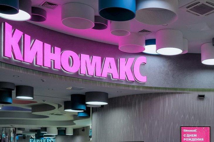Фото yandex.ru