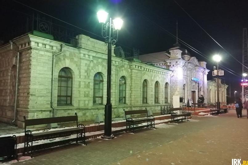 Железнодорожный вокзал в Слюдянке