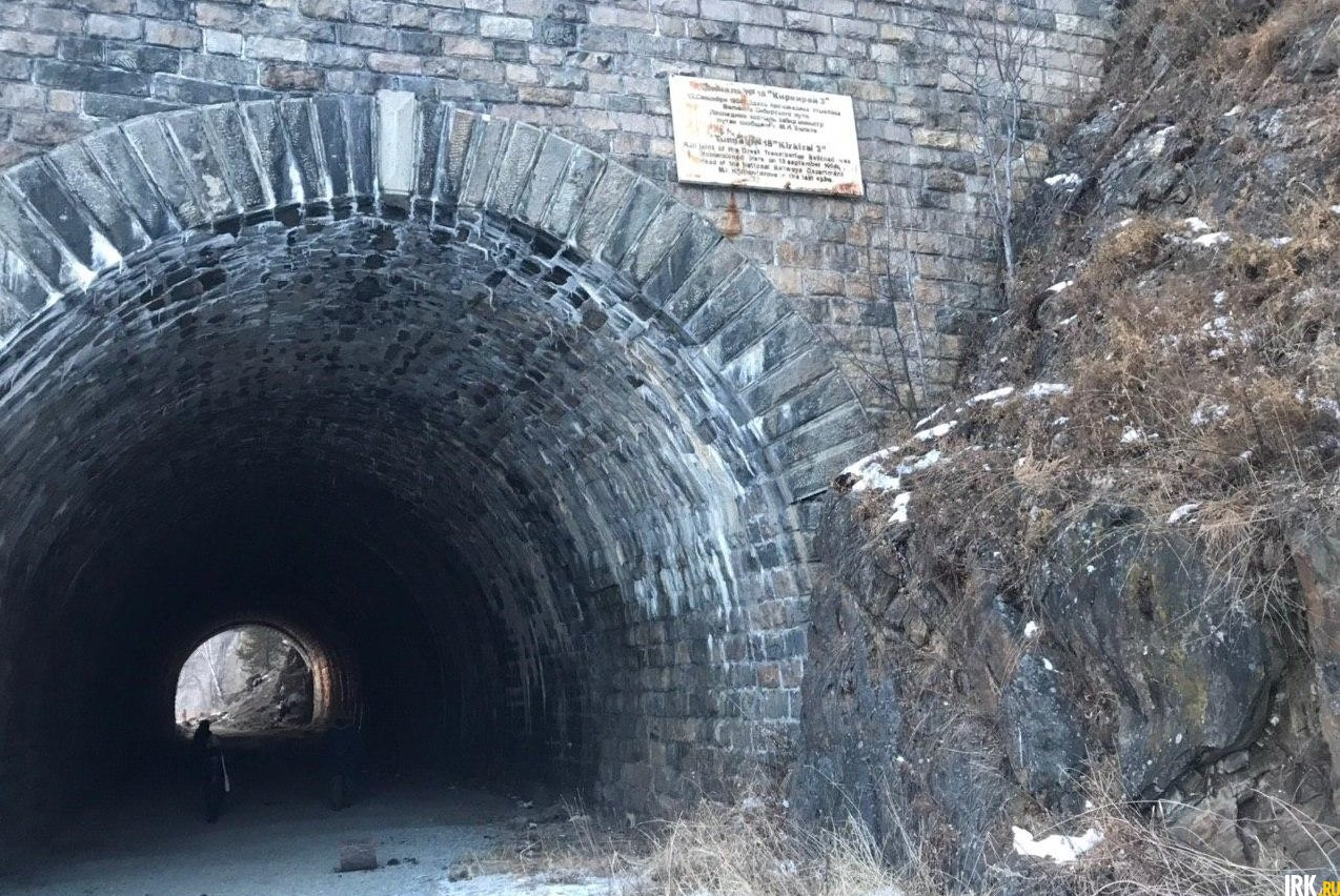 Левый тоннель, который вывели из эксплуатации в 1904-м году