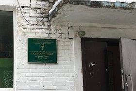 Фото пресс-службы ФАУ «РосКапСтрой» в Иркутской области