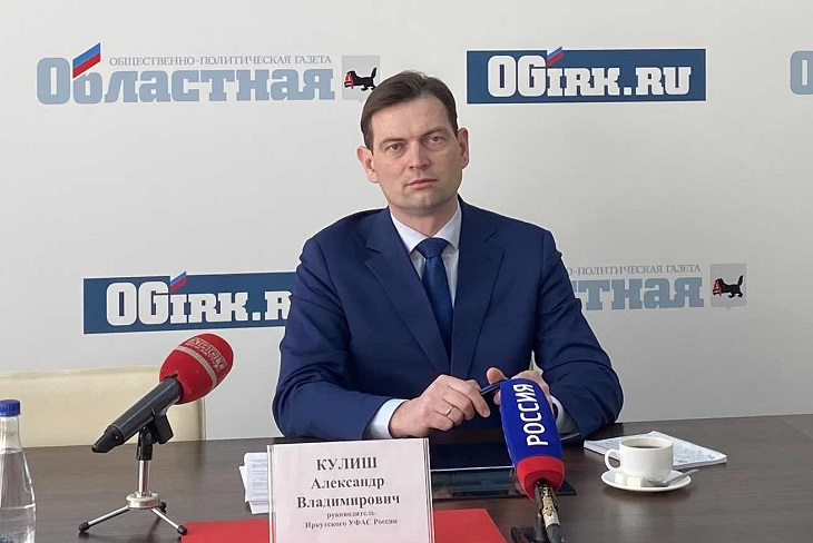 Александр Кулиш. Фото IRK.ru