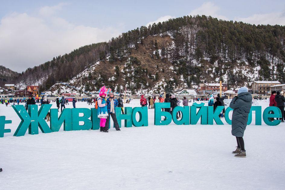 Ледовый фестиваль «Живи на Байкале» открылся в Листвянке