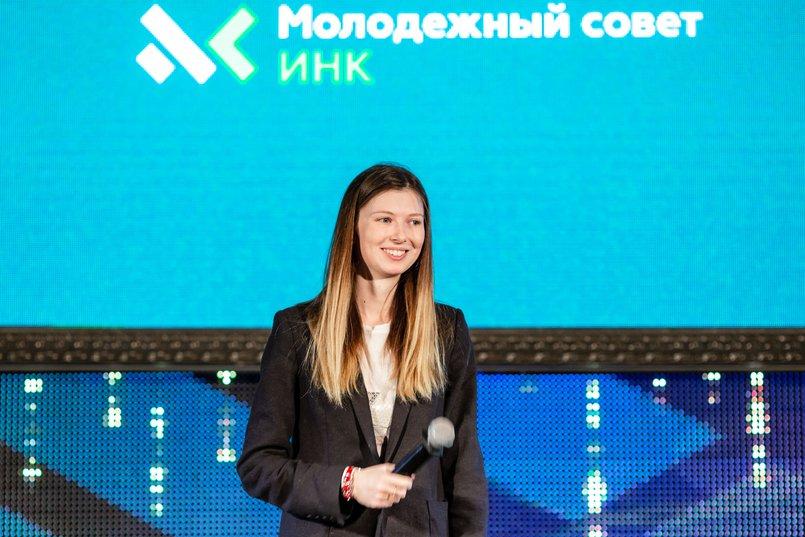 Председатель молодежного совета ИНК Валерия Танзетинова — лидерам рейтинга: «Вы — наше настоящее! Те, кто творит историю уже сегодня».