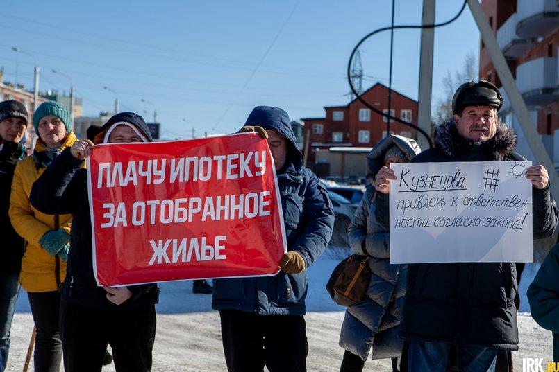 Многие взяли ипотеку, чтобы купить квартиру в доме на Пискунова