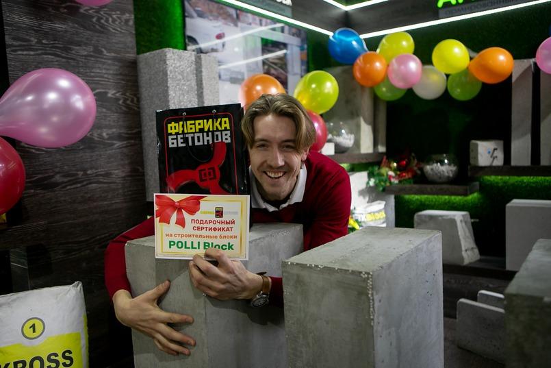 Александр Куклин