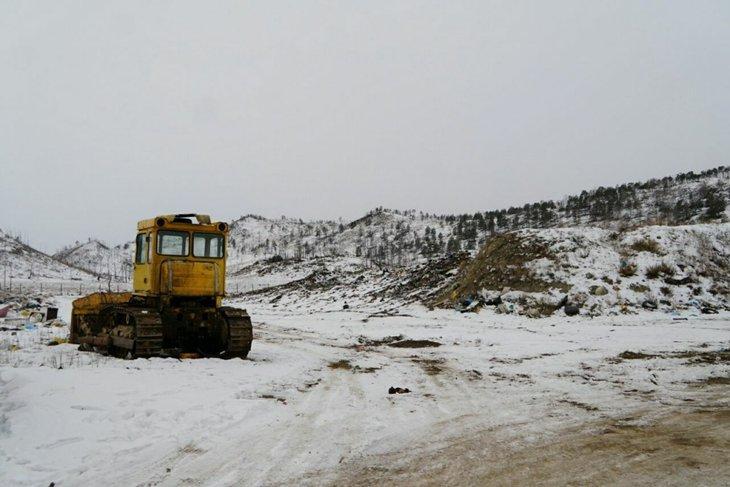 На полигоне ТБО. Фото пресс-службы правительства Иркутской области