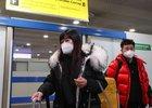 Туристы в аэропорту. Фото Гавриила Григорова, ТАСС