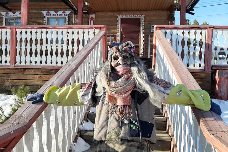 Баба-яга Светлоярская ждет в гости на Масленицу. Фото предоставлено сотрудниками парка отдыха «Лес чудес»