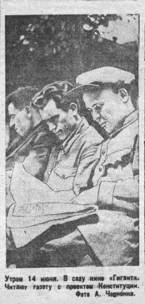 Восточно-Сибирская правда. 1936. 15 июня. (№ 136)