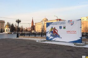 В Иркутске. Фото Надежды Шиловой, IRK.ru