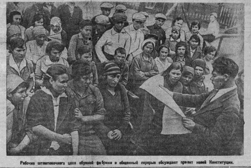 Восточно-Сибирская правда. 1936. 16 июня. (№ 137)