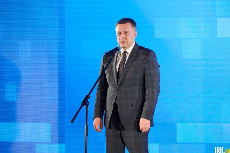 Врио губернатора Иркутской области Игорь Кобзев выступил с приветственным словом