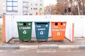 Площадка для раздельного сбора мусора. Фото Анастасии Влади, IRK.ru