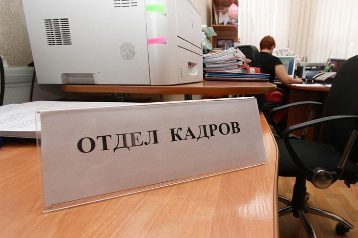 Фото с сайта readovka.ru
