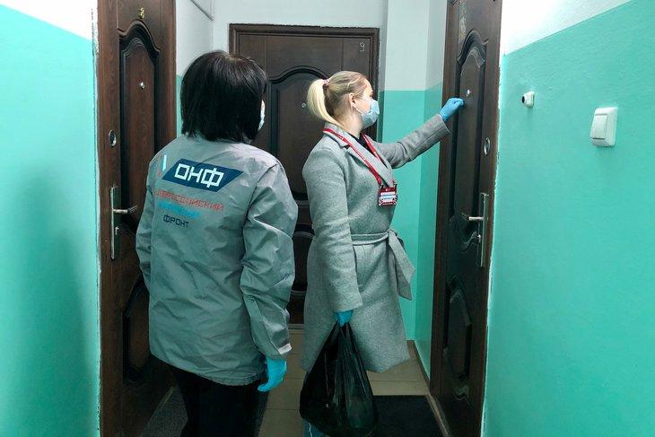 Фото пресс-службы исполкома ОНФ в Иркутской области