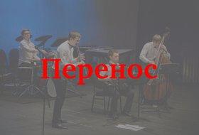Puritz Band. Концерт «Шалом Алейхем»