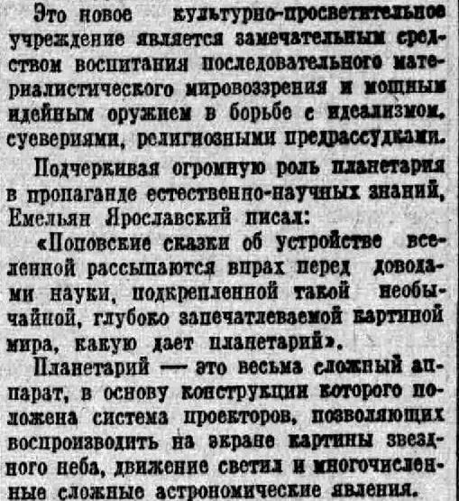 Восточно-Сибирская правда. 1950. 1 апр. (№ 66)