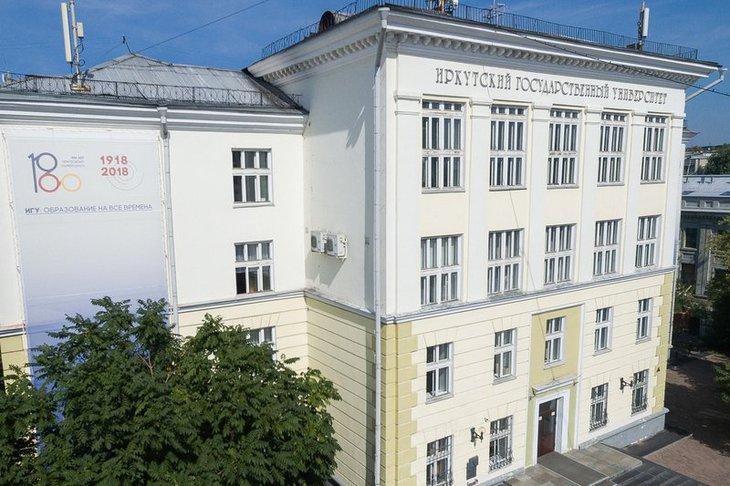 Главный корпус ИГУ. Фото пресс-службы ИГУ