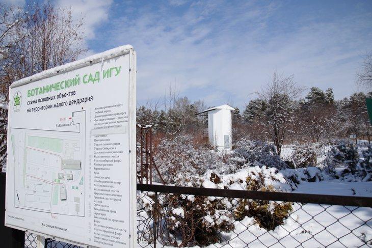 Установка телескопа. Фото пресс-службы ИГУ