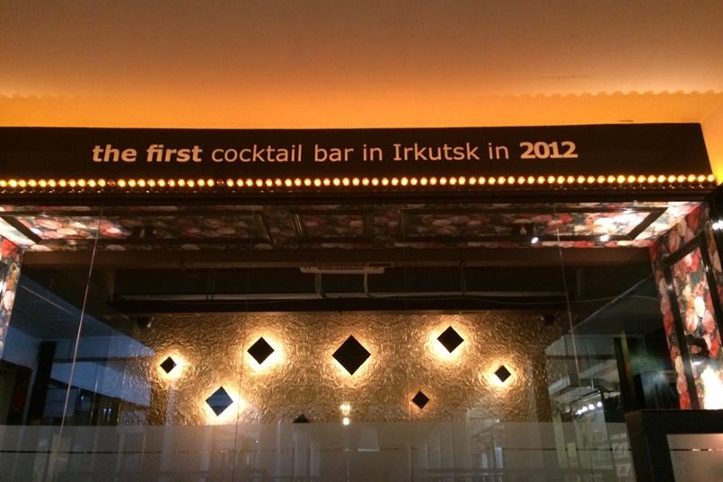 «Дизайн бар»