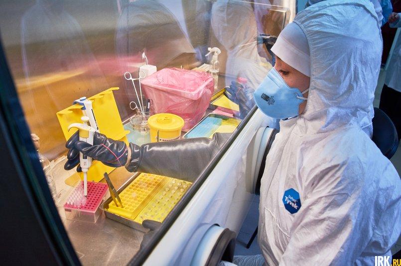 Учреждение занимается лабораторной диагностикой, проводит мероприятия по профилактике распространения инфекций, мониторинг и прогнозирование ситуации