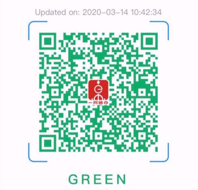 Скрин кода Екатерины на телефоне. У нее  он зеленый