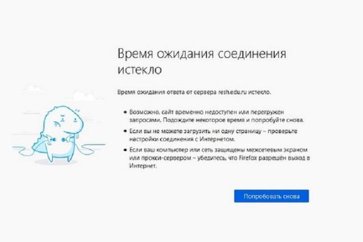 Скриншот с сайта rosbalt.ru