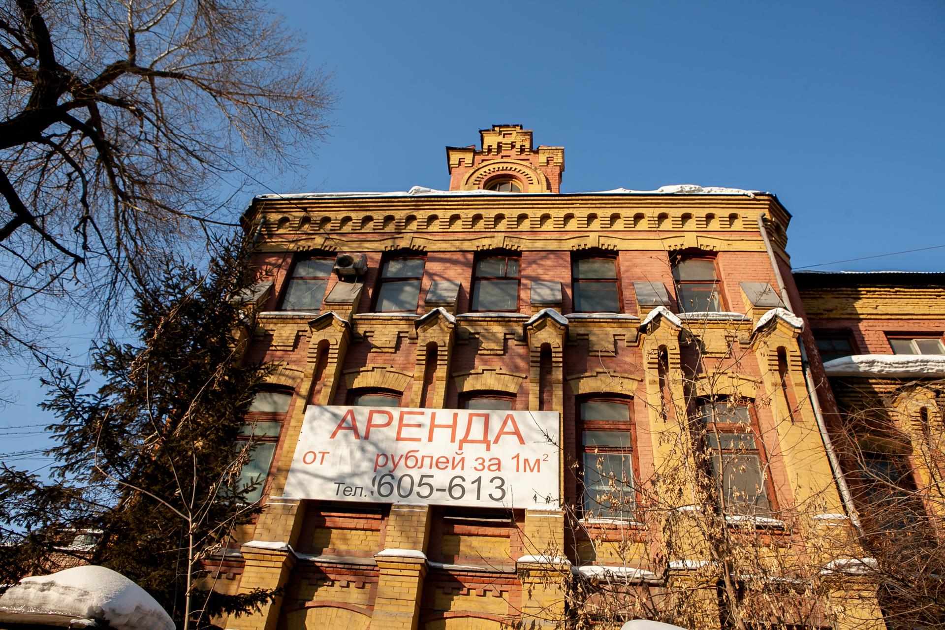 В 2006 году Арбитражный суд Иркутской области начал процедуру банкротства завода