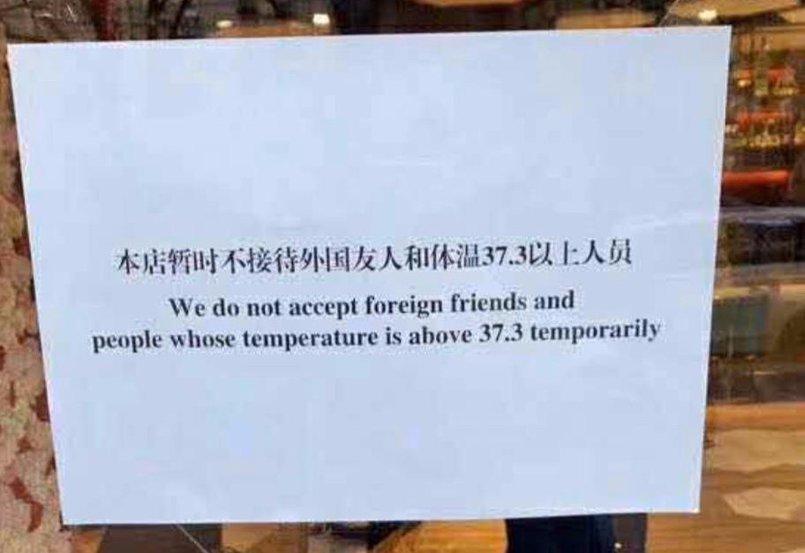 Отели не принимают иностранных гостей и тех, у кого температура выше 37,3 градуса