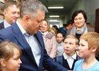 Игорь Кобзев с детьми. Фото с сайта instagram.com