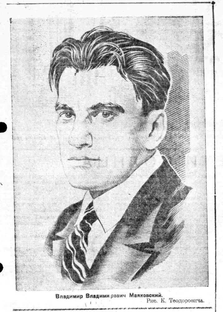 Восточно-Сибирская правда. 1940. 14 апр. (№ 86)