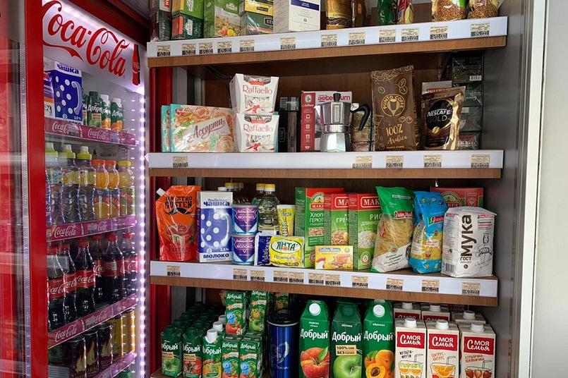 В павильонах появились продукты первой необходимости