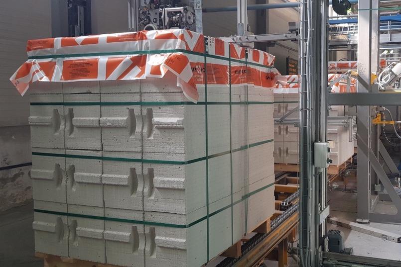 На заводе запустили новую автоматизированную упаковочную линию