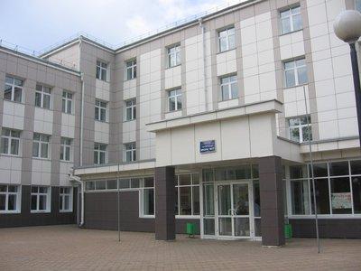 Школа №17. Фото с сайта vk.com