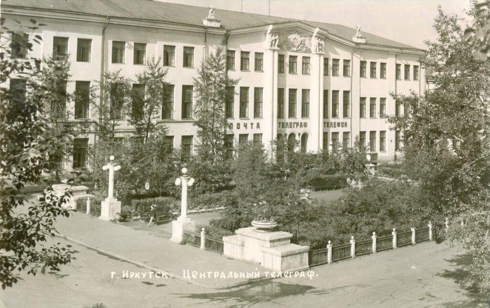 Фото предоставлено Музеем истории Иркутска