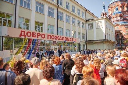 Школа №8. Фото с сайта school-8.irk.ru