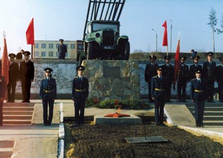 Фото с сайта victory.mmp38.ru