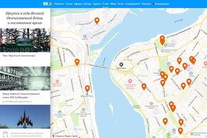 IRK.ru разработал карту, посвященную Иркутску в годы войны