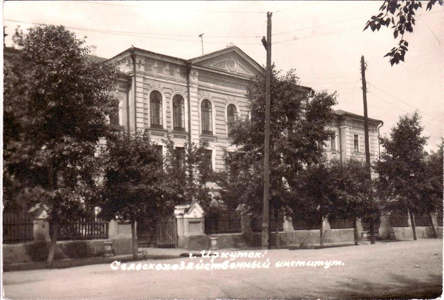 фото с сайта www.pribaikal.ru