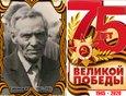 Савенков  Иван Романович (1907-1999). Призван на  фронт Черемховским РВК на Украинский фронт. Служил рядовым, попал в плен и был угнал в Польшу, бежал из плена, был ранен в ногу.