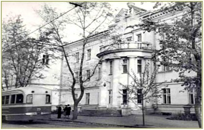 Институт травматологии и ортопедии. Фото с сайта forum.drom.ru
