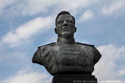 Бюст генерала Белобородова. Фото с сайта baikal-irkzem.ru