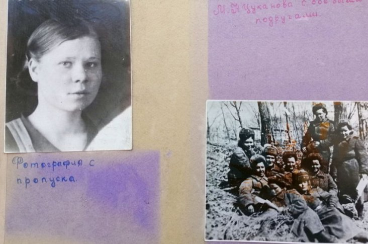 Фото Марии Цукановой из музея школы school34.irkutsk.ru №34. Фото с сайта
