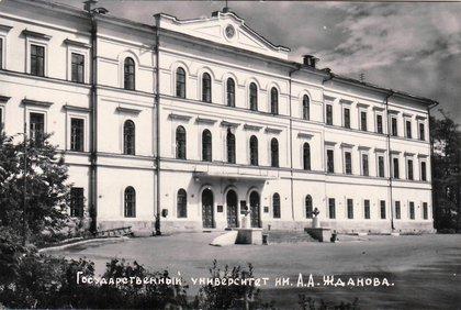 Государственный университет имени А.А. Жданова. Фото с сайта pribaikal.ru
