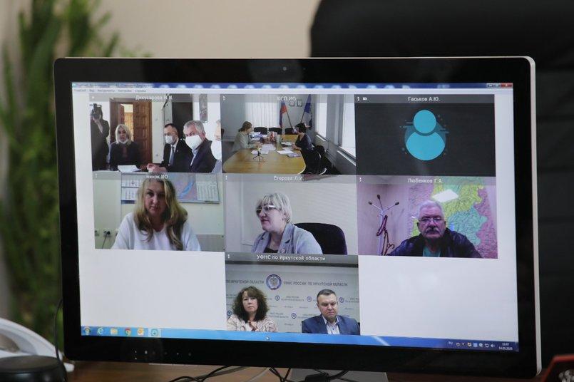 В обсуждении участвовали представители профильных министерств областного правительства
