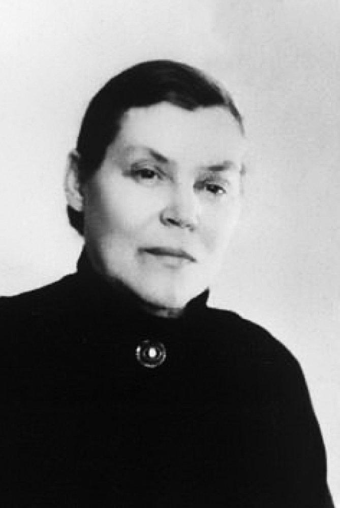 Зоя Базилевская. Фото с сайта iscst.ru