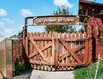Иркутский зоосад откроется после соответствующего разрешения. Пока же можно помочь прокормить животных, принеся продукты и передав их бесконтактно либо переведя деньги.